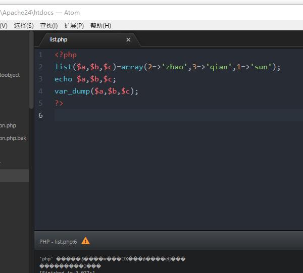atom 运行php代码显示乱码 - 求助 - Atom 中文社区